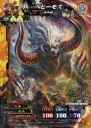 LoV Behemoth