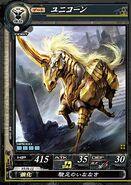LoV Unicorn