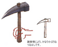 Pick axe artwork
