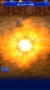 FFRK Flame of Kashuan