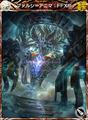 Mobius - Anima R4 Ability Card
