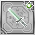 FFAB Air Knife R