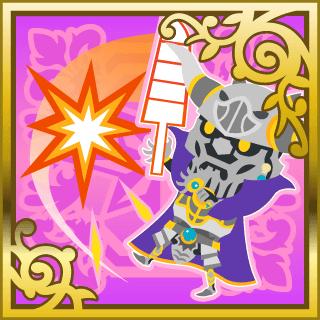 Deathblow (Garland ability)