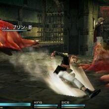 Final-Fantasy-Type-0-Eight-Gameplay (2).jpg