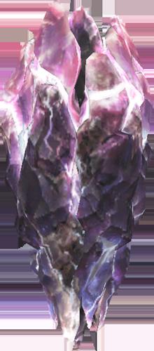 Seed Crystal