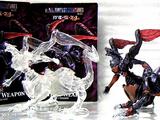 Оружие (существо Final Fantasy VII)