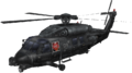 Crisis Core - Helicopter 2