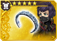 DFFOO Frost Armlet (0)