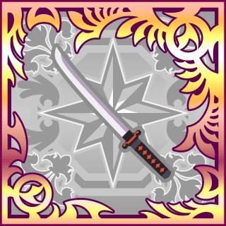 Ichigeki (weapon)
