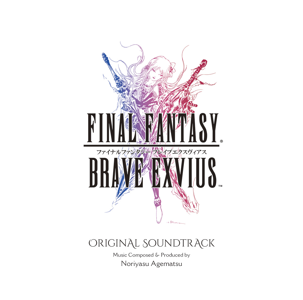 Final Fantasy Brave Exvius: Original Soundtrack