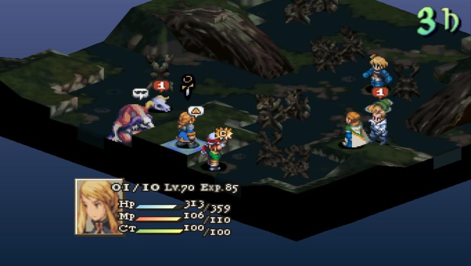 Final Fantasy Tactics statuses