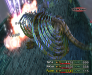 FFX-2 Damocles Photon