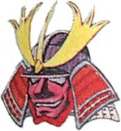Genji Helm