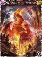 MFF Phoenix FFVIII