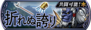 Kimahri Event banner JP from DFFOO