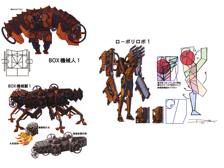 Hoplite (Final Fantasy XIII)