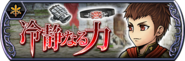 Eight Event banner JP from DFFOO
