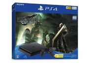 FFVII Remake Japanese PS4 bundle