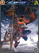 MFF War God Belias - Ranger
