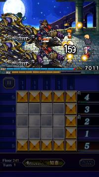 Double Machine Gun in Pictlogica Final Fantasy.