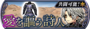 Thancred Event banner JP from DFFOO