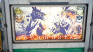 Totomostro banner from FFXV