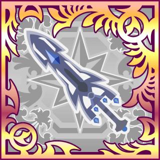 Treaty-Blade