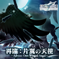 TFFAC Song Icon FFVIIAC- Advent- One-Winged Angel (JP)