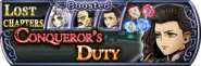 Vayne Lost Chapter banner GL from DFFOO