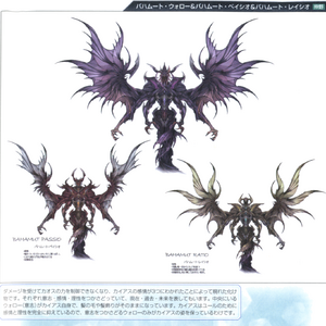 Winged Chaos Concept Art 1.png