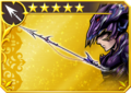 DFFOO Kain's Lance (IV).png