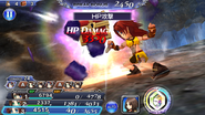 DFFOO Lion HP Attack