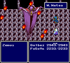 Twin Meteor
