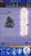 FFRK Light Maneuver
