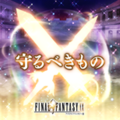 TFFAC Song Icon FFIX- Something to Protect (JP)