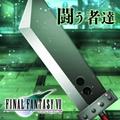 TFFAC Song Icon FFVII- Let the Battles Begin! (JP)