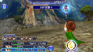 DFFOO Porom HP Attack