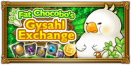 FFRK Fat Chocobo's Gysahl Exchange