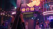 Honeybee Inn from FFVII Remake