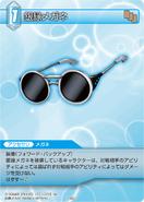 SilverGlasses TCG