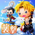 TFFAC Song Icon FFX- Assault (JP)