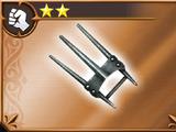 Dissidia Final Fantasy Opera Omnia weapons/Fists