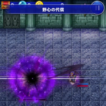 FFRK Ambition's Price.png