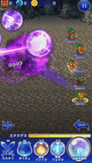 FFRK Bursting Aura Ball