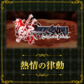 TFFAC Song Icon SaGa- Passionate Rhythm (JP)