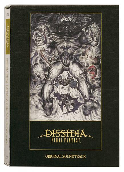Dissidia soundtrack limited edition back cover.jpg