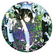 FFVIII Vinyl C