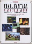 Final Fantasy Piano Solo Album