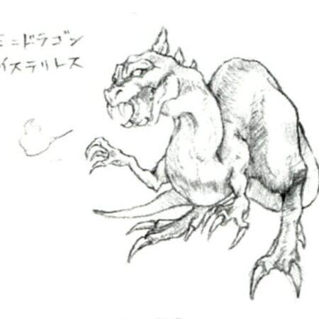 Mini Dragon FFV Art.jpg