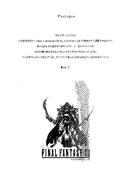 PC-FFXII p01